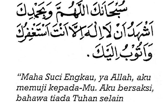 Bacaan Tasbih Kafarah dalam Rumi dan Jawi
